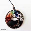Медальон от шунгит с висулка 7-те чакри и дървото на живота