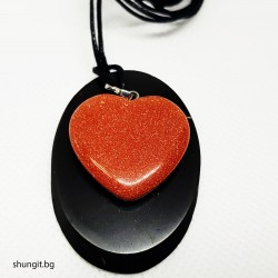 Медальон от шунгит и слънчев камък