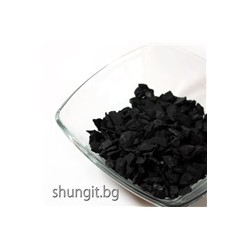 Шунгит за растения - 100 грама