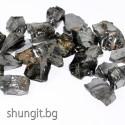 Елит шунгит-естествен къс с тегло 5 грама и размер около 3 см