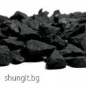 Шунгит за вода 50 гр.(големина на камъчетата от 5 до 40 мм.)