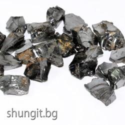 Елит шунгит- малки естествени късове с общо тегло 200 грама подходящи за вода и вана.