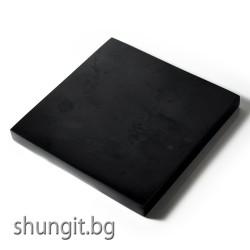 Плочки от шунгит 10x10см за хранителни продукти(полирана)