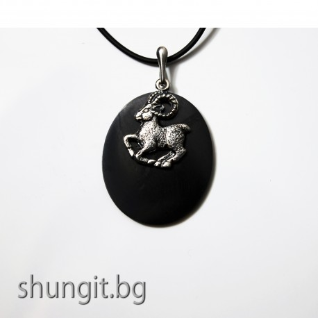 """Медальон от шунгит със зодиакален знак """"Овен"""""""