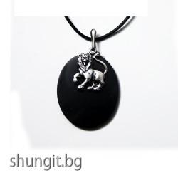 """Медальон от шунгит със зодиакален знак """"Лъв"""""""
