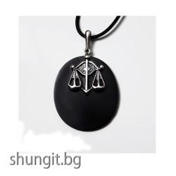 """Медальон от шунгит със зодиакален знак """"Везни"""""""
