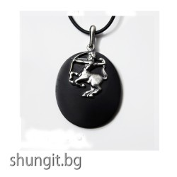 """Медальон от шунгит със зодиакален знак """"Стрелец"""""""