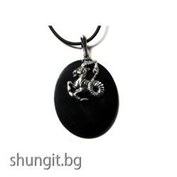 """Медальон от шунгит със зодиакален знак """"Козирог"""""""