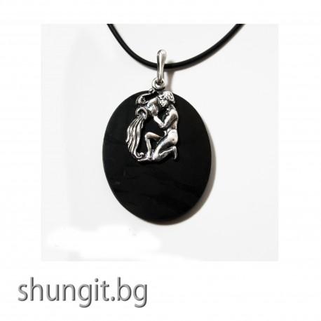 """Медальон от шунгит със зодиакален знак """"Водолей"""""""