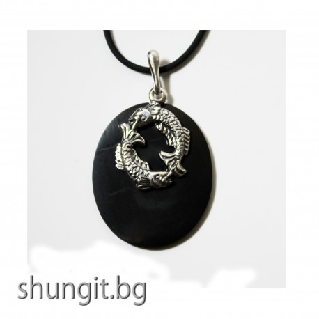 """Медальон от шунгит със зодиакален знак """"Риби"""""""