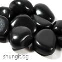 Барабанно полиран камък от шунгит с тежина от 10 до 15гр. броя и размер S