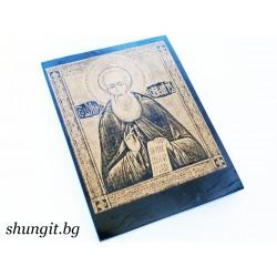 Икона върху шунгит на руският чудотворец Александър Свирски 9x12x1см.