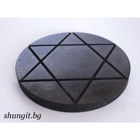 Хексаграм от шунгит